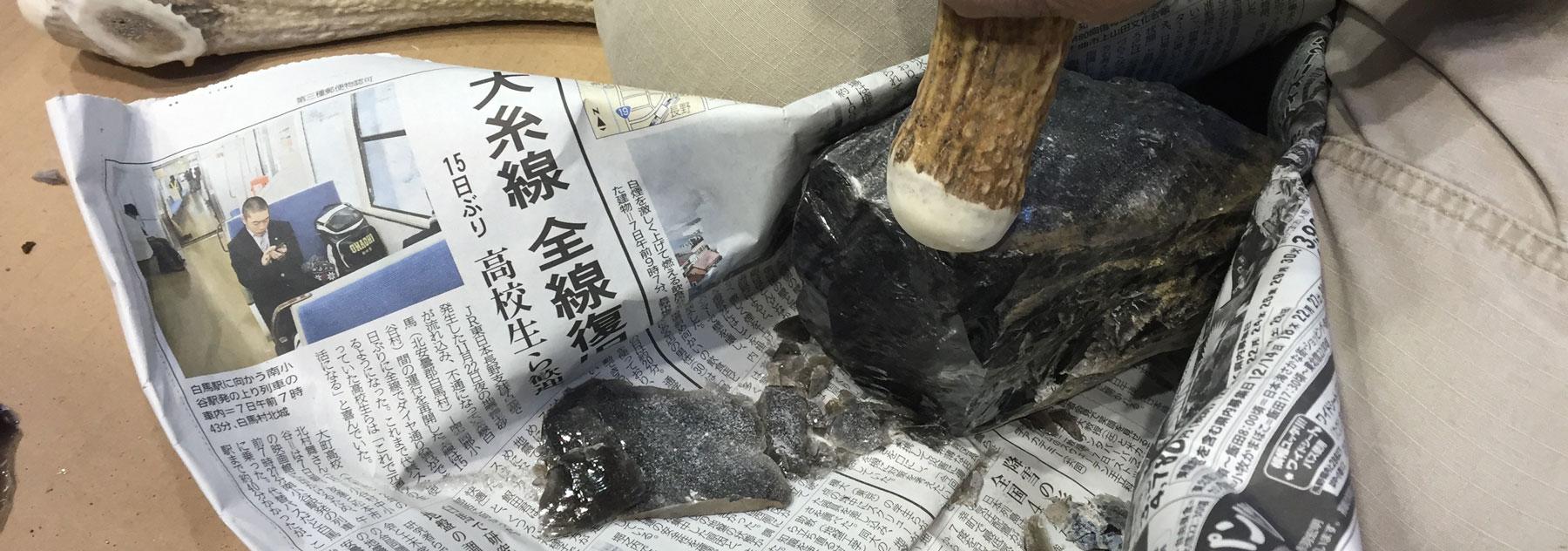working obsidian